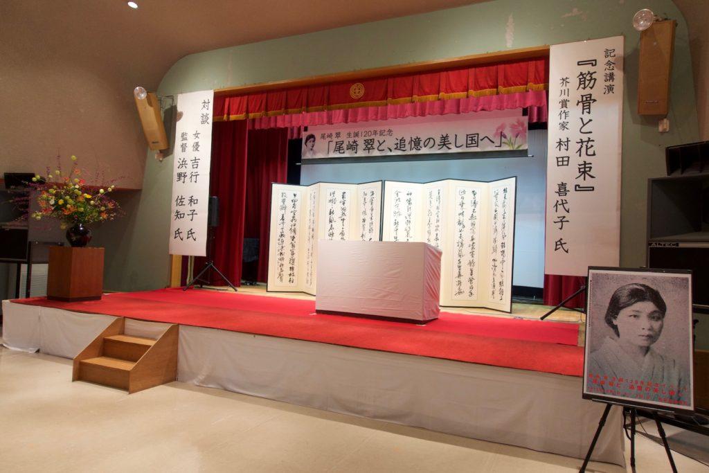 岩美町商工観光課の職員が、手作りで作り上げた舞台。