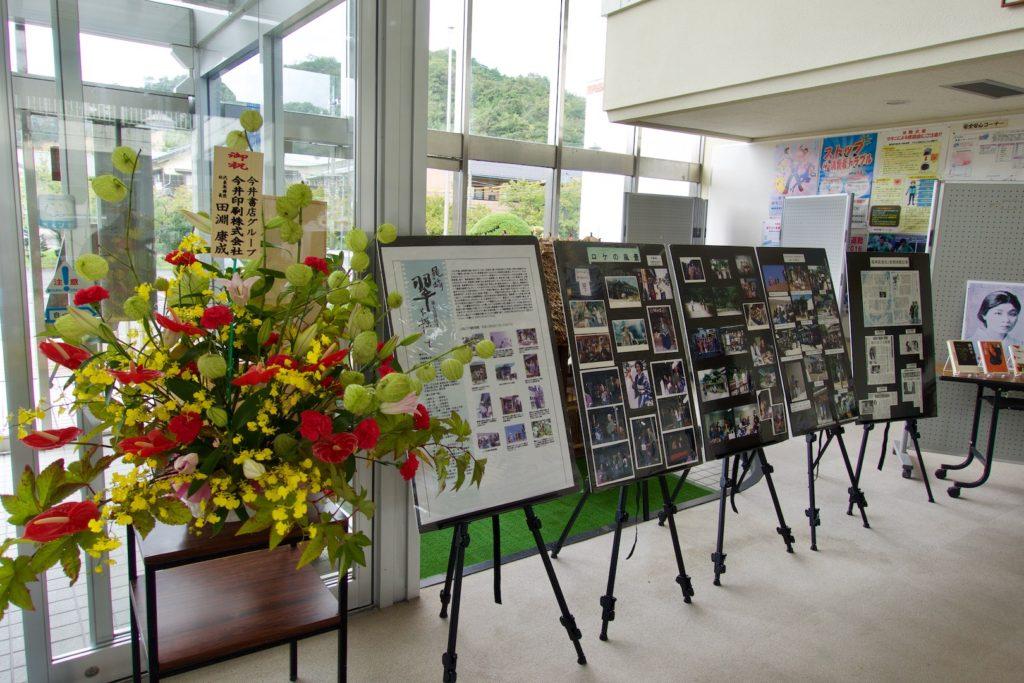 花輪は『尾崎翠を読む』全3冊を刊行した今井書店より。右手の写真は98年の映画ロケの際のスナップ。